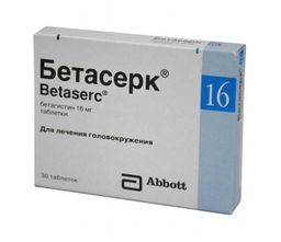 Таблетки «бетасерк» при шейном остеохондрозе: отзывы, инструкция по применению, аналоги