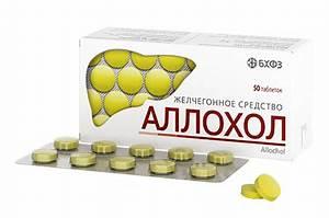 Новейший препарат от цирроза печени