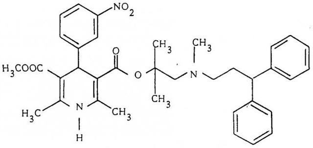 Ипидакрин
