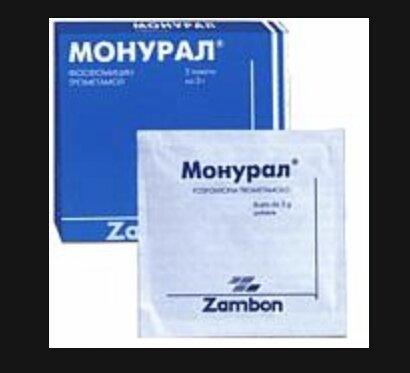 Монурель