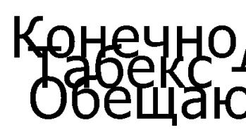 Цитизин — инструкция по применению, аналоги, отзывы и формы выпуска (таблетки 1,5 мг) лекарства для лечения никотиновой зависимости, облегчения отказа от курения у взрослых, детей и при беременности. состав