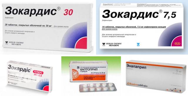 Действующее вещество (мнн) зофеноприл