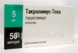 Такролимус-акри                                             (tacrolimus-akri)