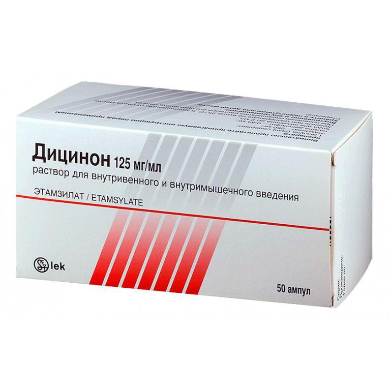 Этамзилат: инструкция по применению, аналоги и отзывы, цены в аптеках россии
