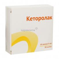 Гель, уколы и таблетки кеторол: инструкция, отзывы и цены