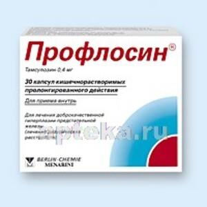 Профлосин: инструкция по применению, показания, отзывы и аналоги