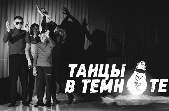 Азбука брайля для слепых: система шрифтов и письма. сайт «московская офтальмология»