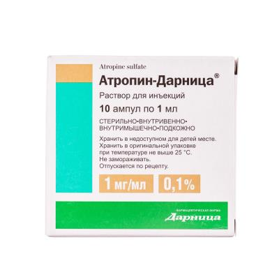 Ацеклидин | aceclidinum