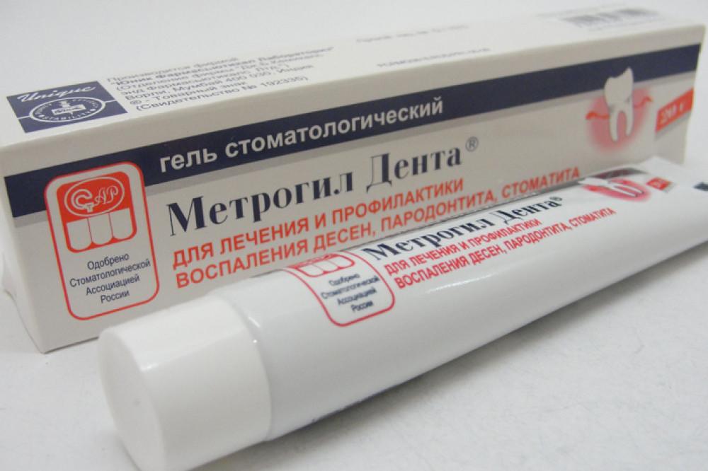 Аналоги стоматологического геля метрогил дента