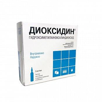 Диоксидин: инструкция по применению и для чего он нужен, цена, отзывы, аналоги