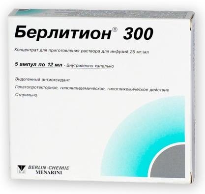 """""""берлитион 600"""", ампулы: инструкция по применению, состав, аналоги и отзывы"""