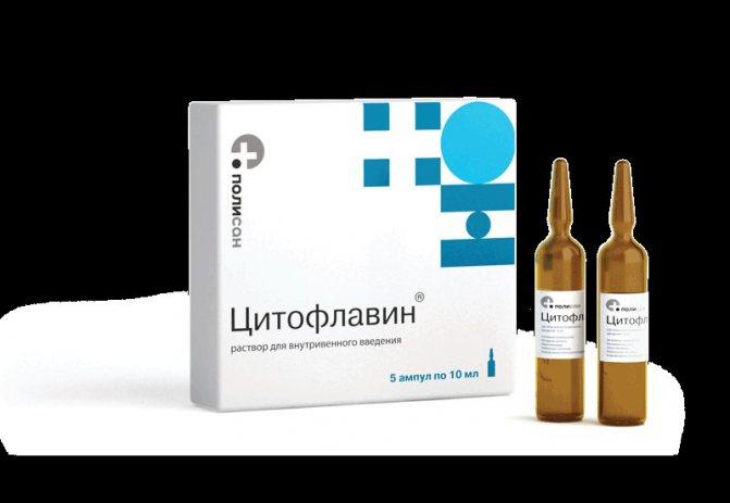 От чего помогает «цитофлавин». инструкция по применению