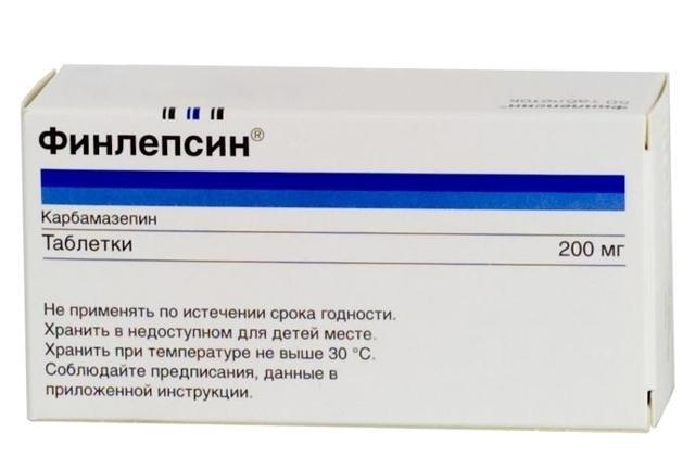 """Препарат """"габапентин"""": аналоги, отзывы, инструкция по применению"""