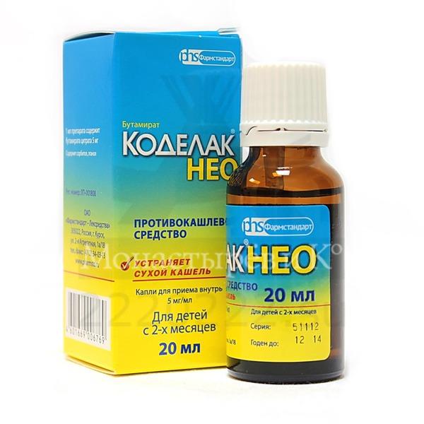 «коделак нео»: сильный препарат от сухого кашля