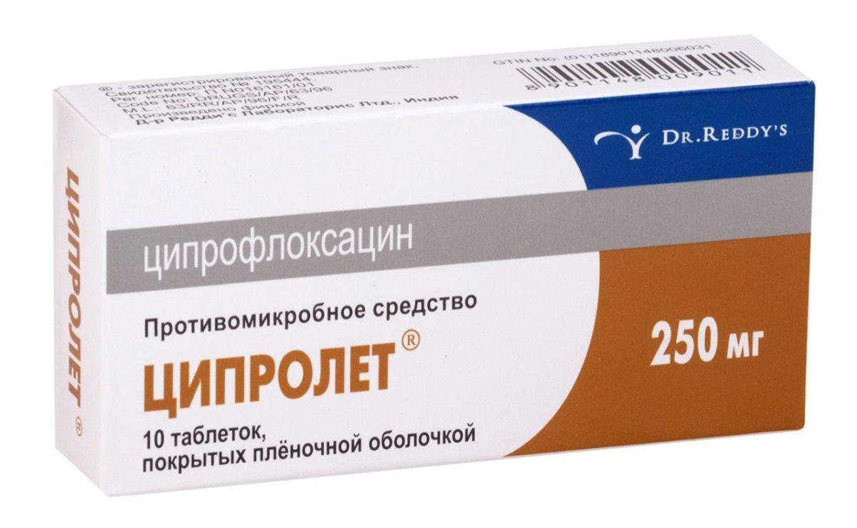 Ципролет: инструкция по применению таблеток 250 и 500 мг и для чего он нужен, цена, отзывы, аналоги