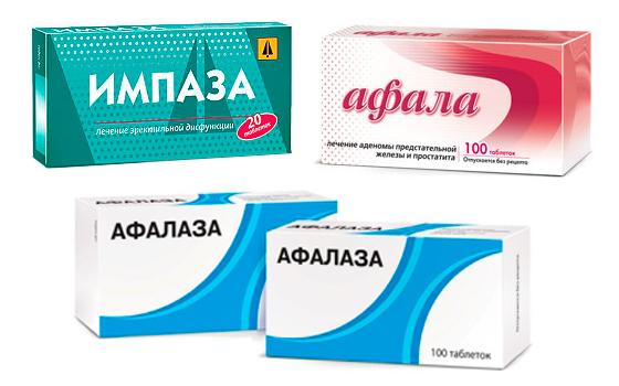 Афалаза — эффективное средство для лечения аденомы простаты