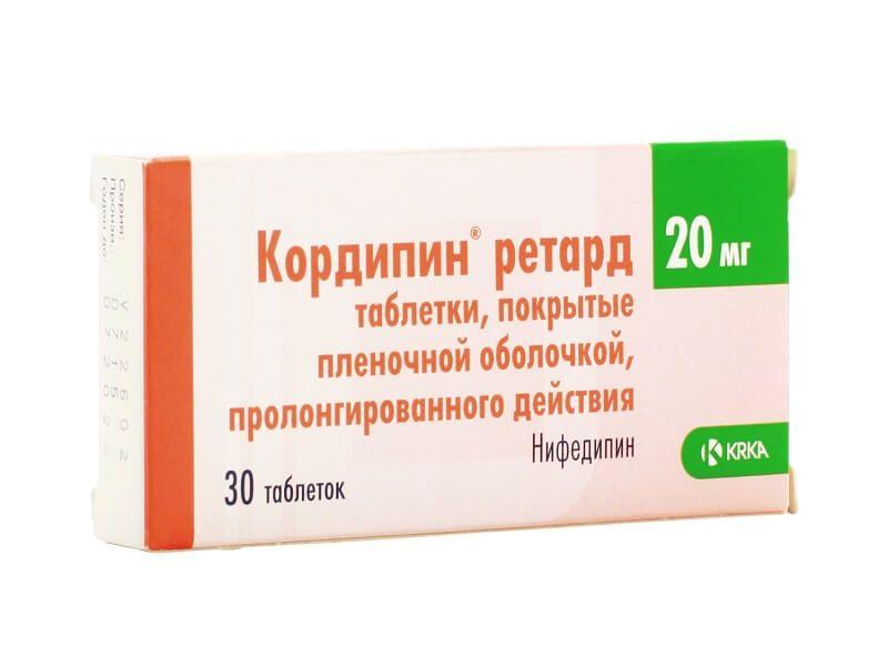 Особенности применения таблеток нифедипин: при каком давлении принимать, обзор инструкции, отзывов пациентов и доступных аналогов