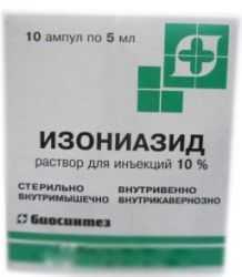 Пиразинамид: инструкция по применения препарата при туберкулезе