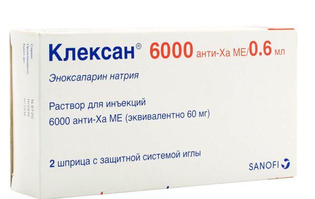 Показания к назначению клексана, клиническая эффективность, инструкция по применению и противопоказания