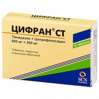 Тинидазол: таблетки 500 мг
