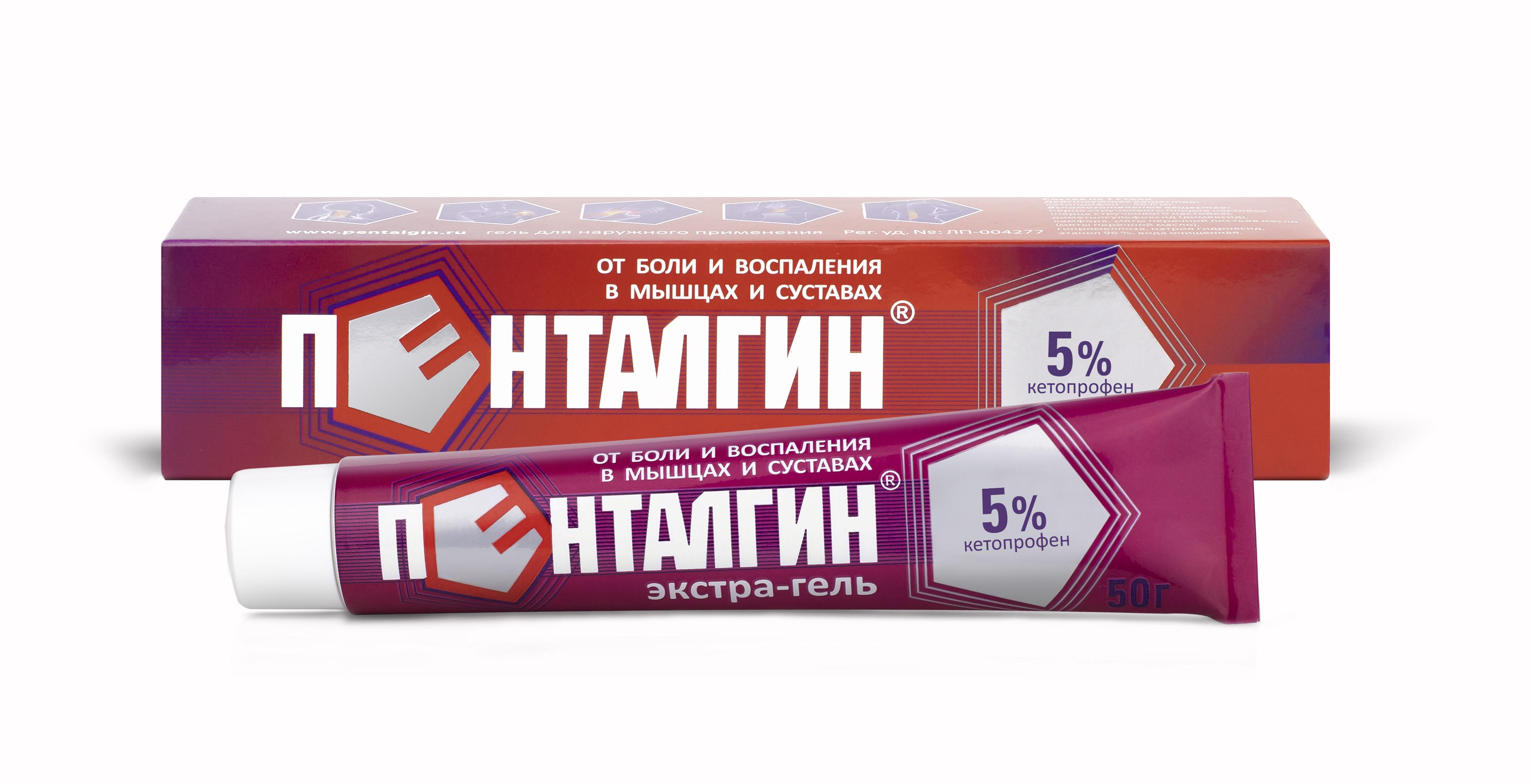 Быструмгель: инструкция по применению, аналоги и отзывы, цены в аптеках россии