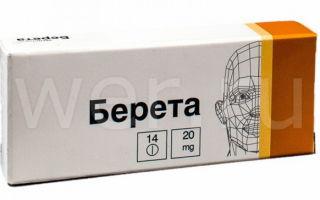 Хайрабезол: инструкция по применению, аналоги и отзывы, цены в аптеках россии