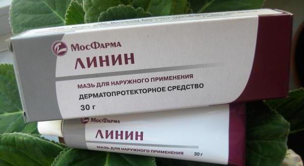 Neosporin original ointment