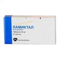 Сравнительная эффективность препаратов ламотриджинового ряда