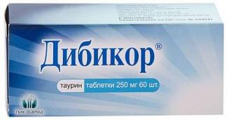 Таурин - дополнительный источник сульфоаминокислоты, 20капс.