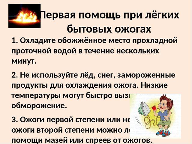 Какие лучи вызывают загар и ожоги на теле