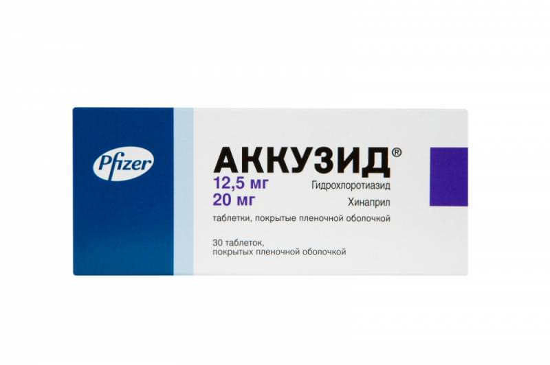 Колестипол: инструкция по применению, цена, отзывы, аналоги препарата от холестерина