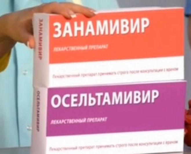 Митомицин-с киова – инструкция по применению, показания, дозы, аналоги