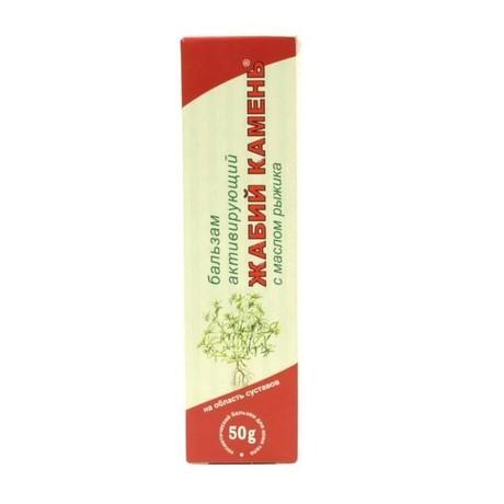 Жабий камень. инструкция по применению, цена, отзывы. что лечит бальзам, гель с маслом рыжика, капсулы. противопоказания, аналоги