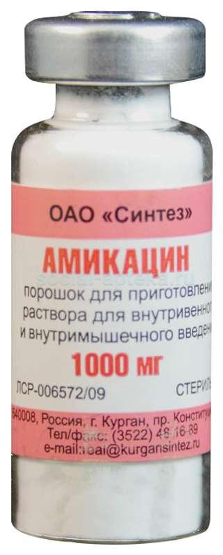 Амикацин: инструкция по применению, аналоги и отзывы, цены в аптеках россии