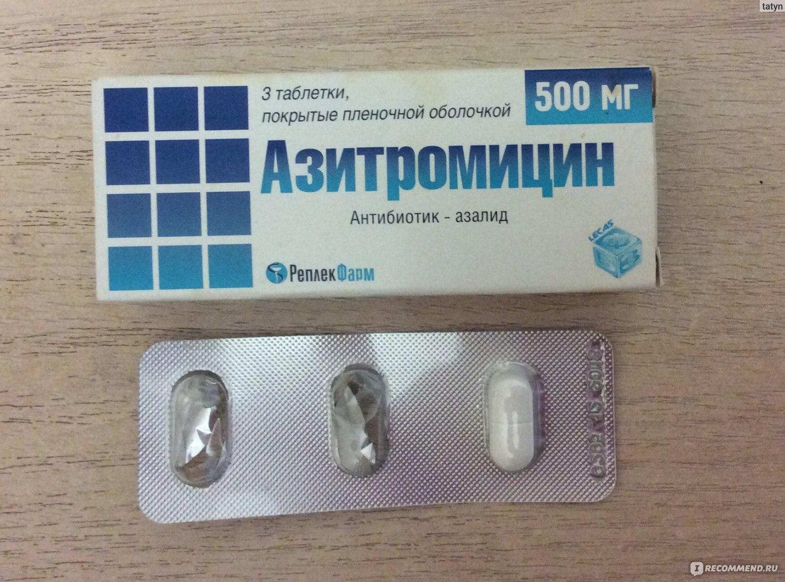 Самые сильные таблетки от кашля при бронхите