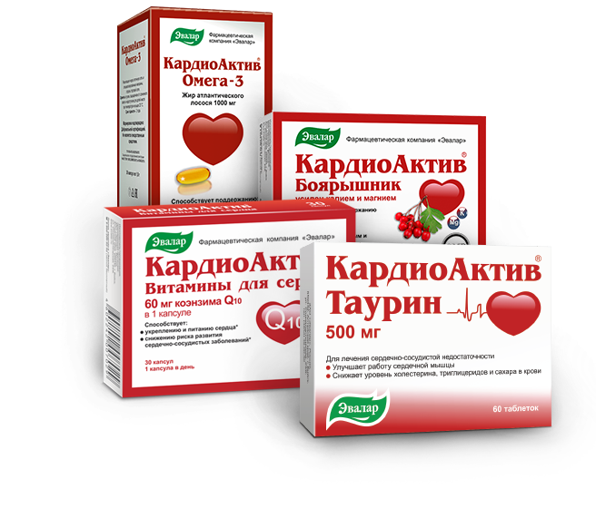 """боярышник кардиоактив"" (""эвалар""): инструкция по применению препарата; отзывы"