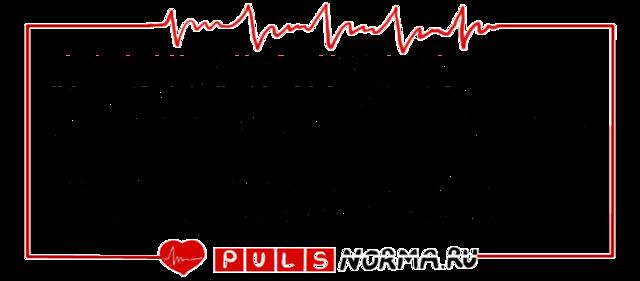 Артериальное давление норма по возрастам таблица у детей и пульс