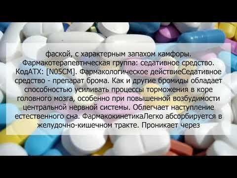 Препарат бромокриптин для прекращения лактации
