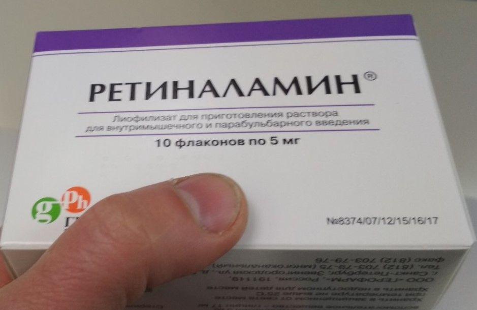 Ретиналамин, флаконы 5 мг , 5 мл, 10 шт.*