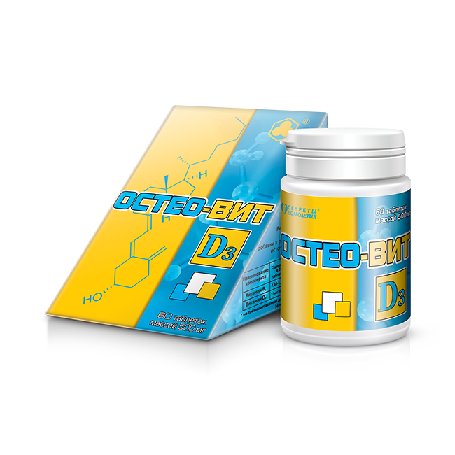 Витамин d. что будет, если его мало и как это лечить?