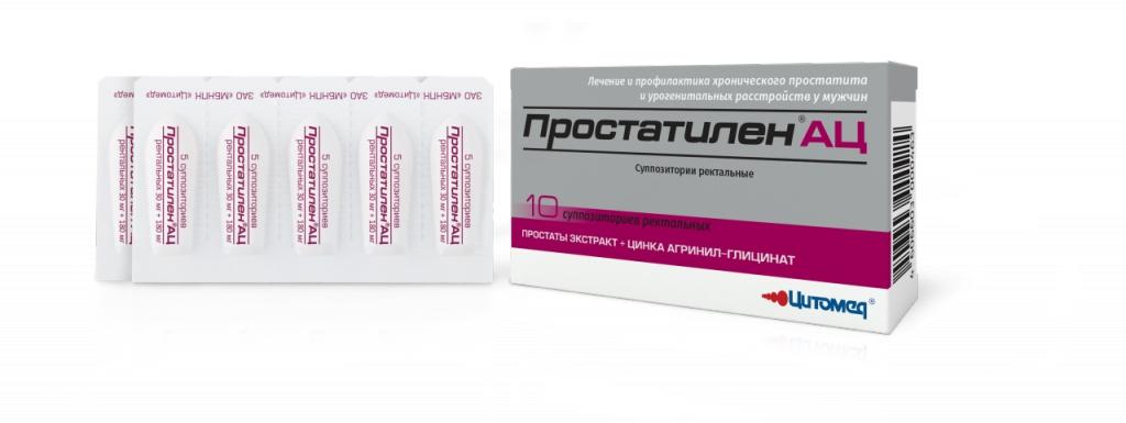 Инструкция_ по медицинскому применению препарата простатилен
