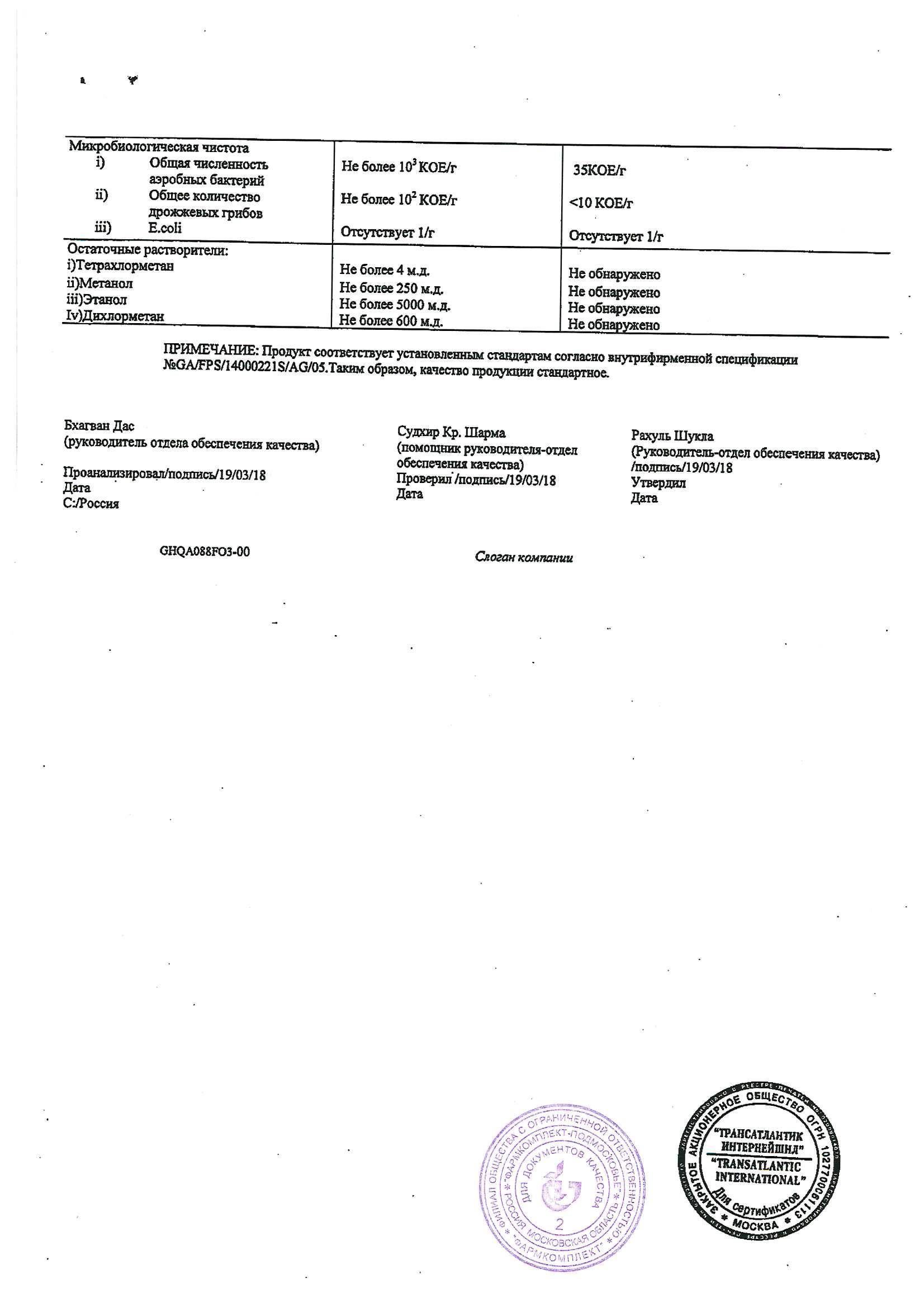 Таблетки юниэнзим: показания к применению и аналоги