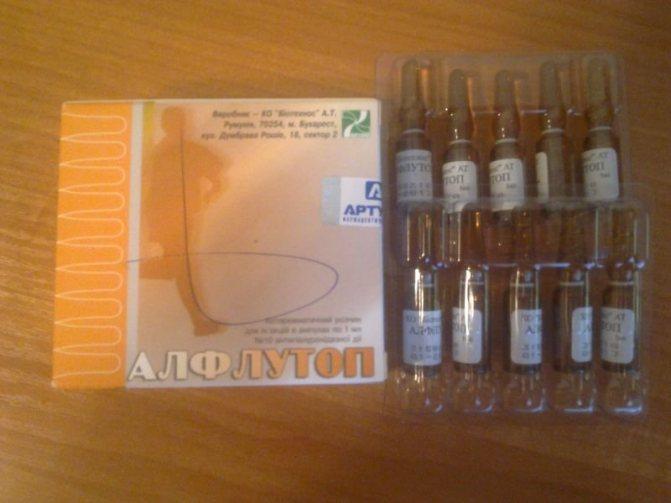 Состав, действие и применение геля алфлутоп