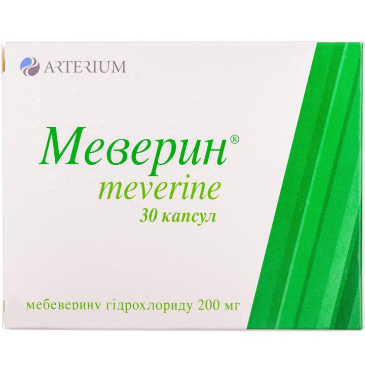 Меверин - инструкция, аналоги