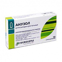 Препарат: свечи бетиол в аптеках москвы