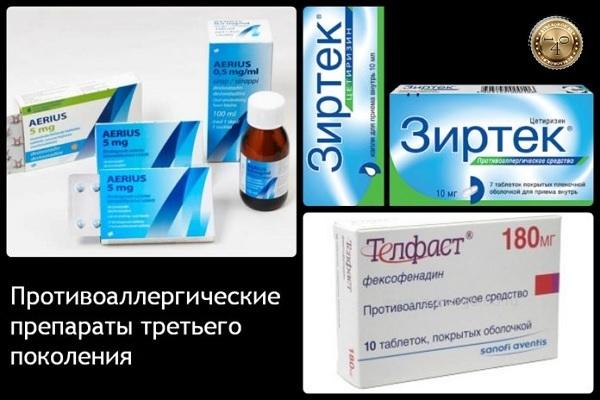 Фексофенадин*