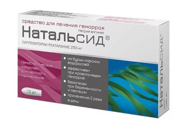 Альгинатол - реальные отзывы принимавших, возможные побочные эффекты и аналоги