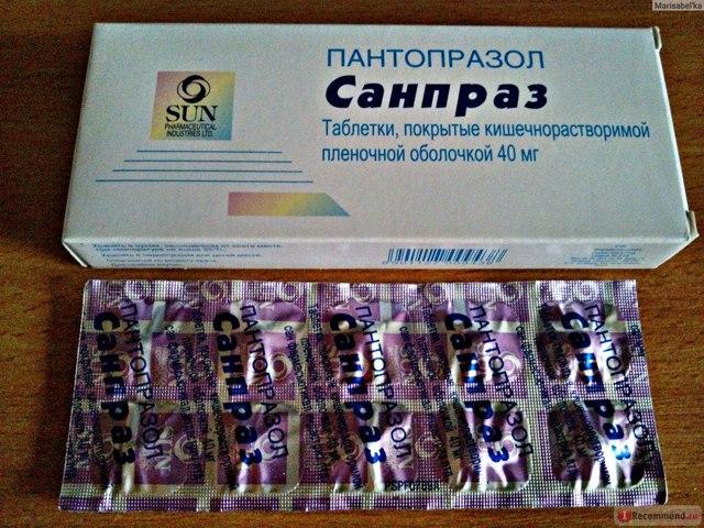 Побочные эффекты препарата санпраз — назначение и аналоги