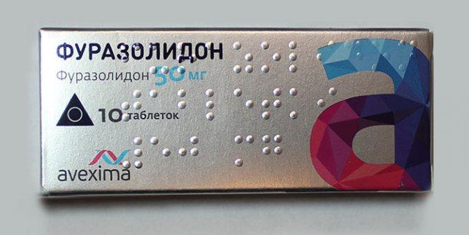 Суспензия и таблетки «фуразолидон»: инструкция по применению