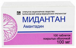 Мидантан - инструкция по применению, 3 аналога
